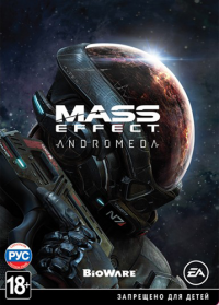 Mass Effect: Andromeda - Super Deluxe Edition (2017) PC | Repack от R.G. Механики