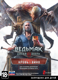 The Witcher 3: Wild Hunt + HD Reworked Project (2015) PC | RePack от xatab