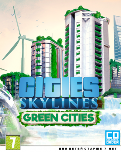Cities: Skylines - Deluxe Edition [v 1.12.3-f2 + DLCs] (2015) PC | Лицензия